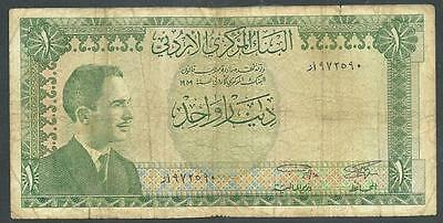 "Jordan 1959 One Dinar Banknote ""king Husain"" #4127 Low Price & $1.00 Usa Ship"