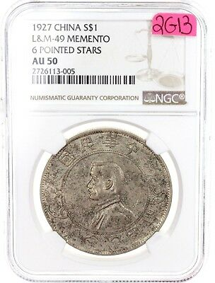 1927 L&M-49 China Memento Silver Dollar $1 6 Pointed Stars AU50 NGC Coin 2G13