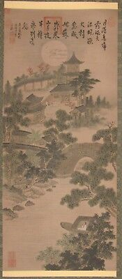 Vintage Chinese silk scroll mountain landscape painting stamped/signed