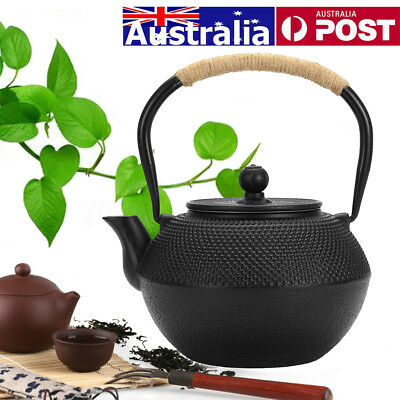 AU 1.2L Black Japanese Style Cast Iron Kettle Teapot Comes + Strainer Tea Pot