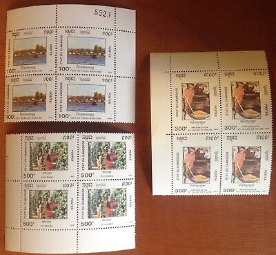 Cambodia 1991 Food Industry Blocks of 4 MNH
