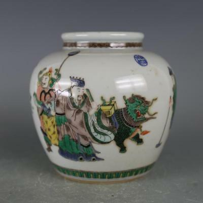 Chinese Old Marked Wucai Colored Kylin Send Books Figure Pattern Porcelain Jar