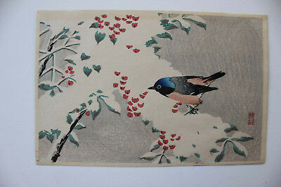 ITO SOZAN original Japanese woodblock print rare  $1 START