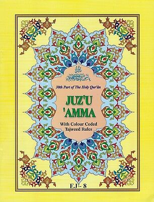 30th Part of the Holy Quran - Juz'u Amma With Colour Coded Tajweed Rules (Large)