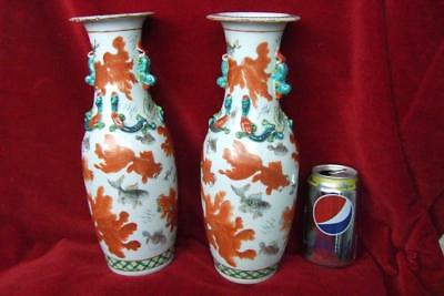 Pair Of Antique Chinese Vases Painted With Fish