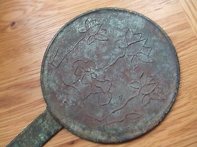 CHINA.  MING DYNASTY  16th/17th CENTURY  BRONZE MIRROR WITH DECORATION.