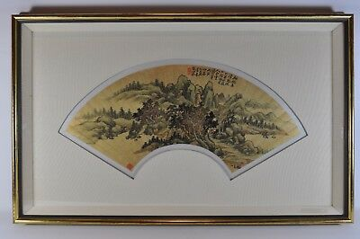 Wonderful Old China Chinese Hand Painted Watercolor Fan Painting Scholar Art