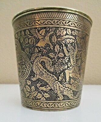 Qajar Indo-Persian Tooled Hand Chased Brass Vase/Water Cup KINCO Repro Vintage