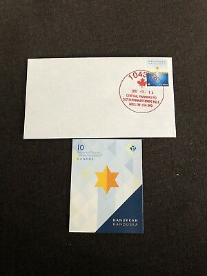 RARE Canada Hanukkah *recalled* stamp booklet 10 Permanent stamps AND Cancelled