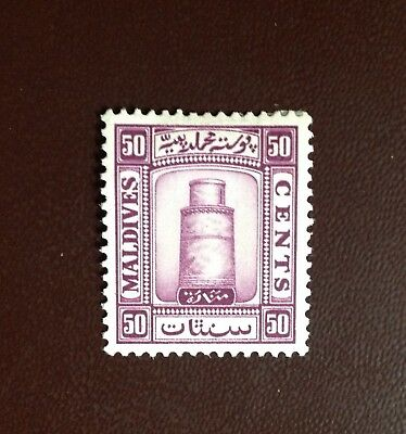Maldives 1933 Watermark Upright 50c Purple SG19A MH