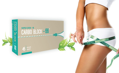 CARBO BLOCK -66 *45 caps.- overweight, increased appetite for obesity & obesity
