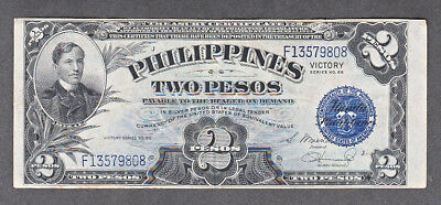 PHILIPPINES COMMONWEALTH 2 PESOS SILVER CERTIFICATE #95a ND(1944)