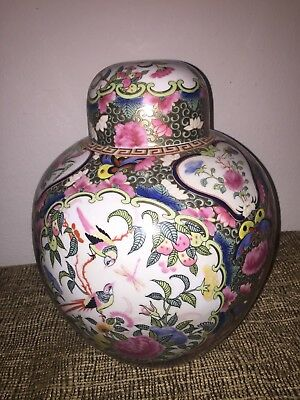 """Large Chinese Famille Rose Ginger Jar With Lid- Hand Painted 12""""tall"""