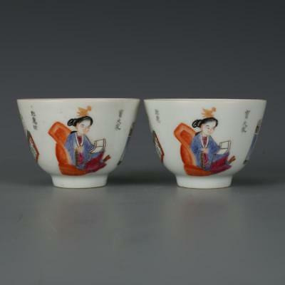 Beautiful A Pair Chinese Famille Rose Porcelain Wine Cups