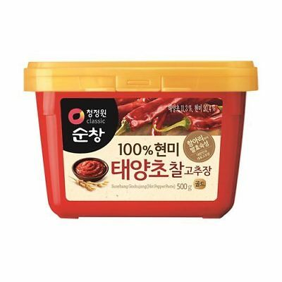 chungjungone Gochujang with Sun-Dried Peppers(Hot Pepper Paste) 500g K-FOOD