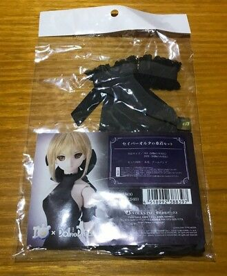 Volks DD Dollfie Dream Saber Alter Swimsuit