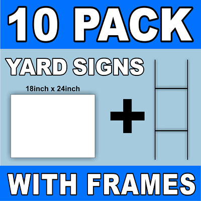 10 pack blank yard signs 18x24 with h stakes for garage sales blank white 18x24 yard signs with h stakes do it yourselfsign kit solutioingenieria Choice Image