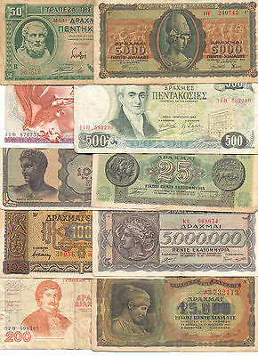 Lot#5 - 10 different Greek banknotes!!!
