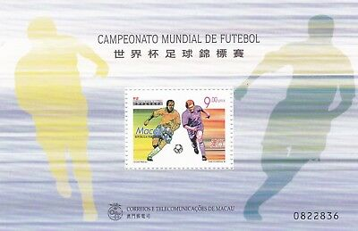 Macao: SC#937  :VFNH : 1998 World Cup Soccer Championship, France