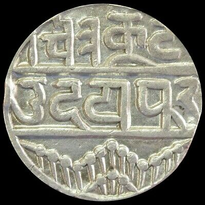 1858 -1920 Silver India Mewar Princely State Shroff Rupee Coin Au Condition