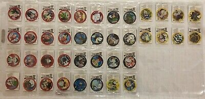 Complete Sealed Dragonball Z Series 1 Commons 40/40
