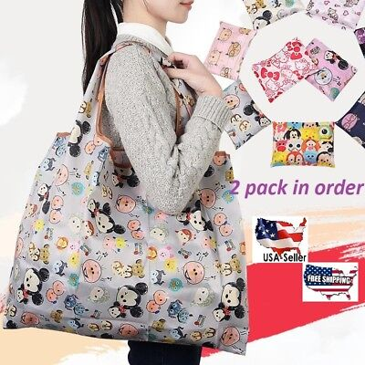 High Quality Fashion Nylon Foldable Reusable Shopping Bags Waterproof -2 in pack