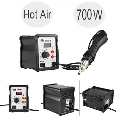 220v 858D Hot Air Rework Digital Station Solder Blower Gun Desoldering Tool NI 1