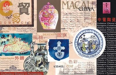 Macao: SC#1038 :VFNH :Ceramics Chinaware, Table Settings, Dishes, Round Stamp
