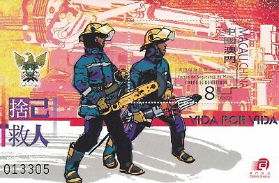 Macao: SC#1061 :VFNH :Rescue Workers, Firemen, Tools