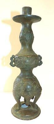 Meiji Period Japanese Cast Bronze Candle Stick - Ornate Decoration - Gt. Patina