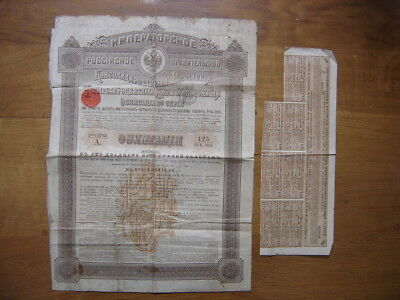 Bond Action IMPERIAL GOVERNMENT RUSSIA RUSSIE Chemin de Fer 4% EMPRUNT RUSSE 1