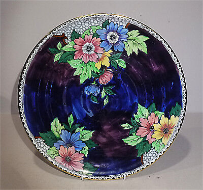Maling Daisy & Honeycombe Lustre  Plaque - 1940's