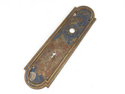 Antique Entry Door Knob Back Plate Brass Bronze Reclaimed Race Track Border