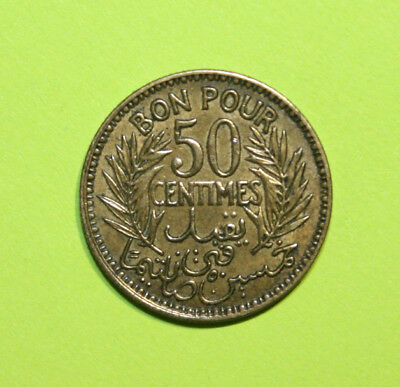 Tunisia 50 Centimes 1933 Almost Uncirculated Coin - Token Coinage *** Key Date