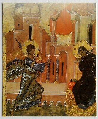 The Annunciation Tretyakov Gallery Moscow XV Century Postcard (P269)
