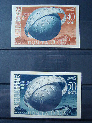 Russia Urss 1949 Serie Completa N. 1366-1367 Nuova * Mlh Nd Val. Cat. € 60,00