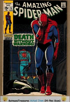 Amazing Spider-Man #75 (7.5) VF- Lizard Appearance 1969 Silver Age Key Issue