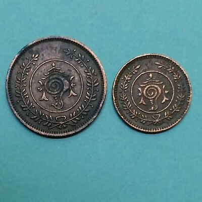 Copper-Princely State-India-Travankot Coins-2 Coins Set