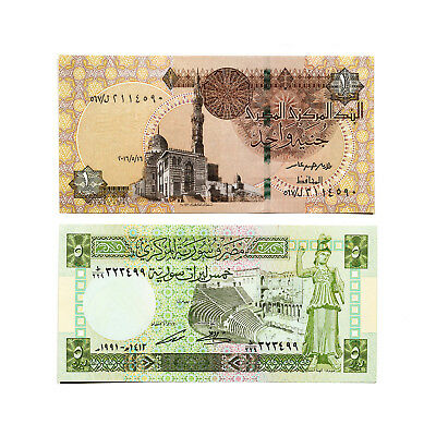 1 set of 2 diff. countries Middle East Au-Unc.