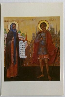 Icon of St Alban and St Sergius Postcard (P269)