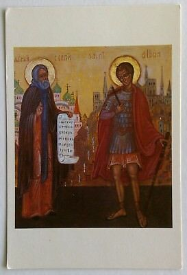 Icon of St Alban and St Sergius Postcard (P268)