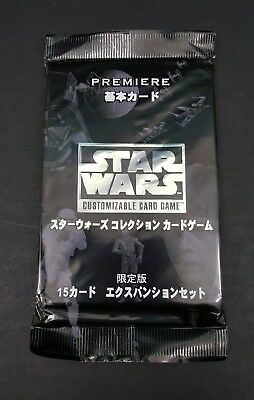 Star Wars CCG JAPANESE Premiere Booster Pack Sealed Limited Edition BB