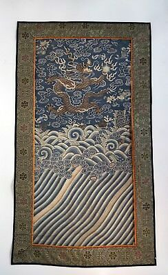 ESTATE Antique Chinese 18th/19th Century IMPERIAL DRAGON Kesi Tapestry Textile