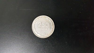 Israel , 250 pruta H 1949 , silver coin , nice condition