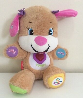 Fisher Price Laugh And Learn Brown Girl Puppy 36 Cms