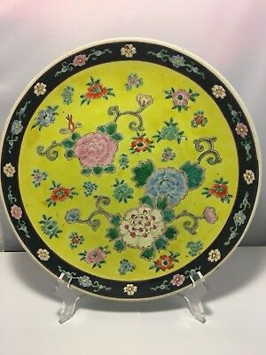 Antique chinese / japanese yellow plate with floral design & Hallmark on back