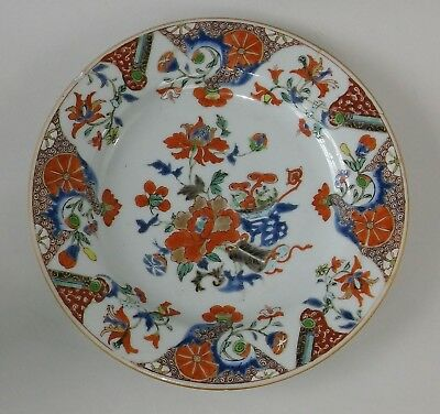 Antique 18th Century Chinese Fencai Famille Rose Export Porcelain Plate A/F