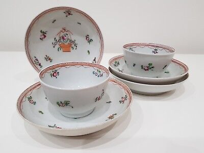 Good Lot Of Chinese 18Th C Qianlong Period Famille Rose Bowl / Cups & Saucers