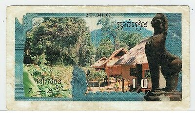 Cambodia Khmer Rouge 10 Riels ND(1993-99), P.R.2_F-
