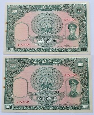 Two Myanmar / Burma 1958 100 Kyats Notes  (131801D)